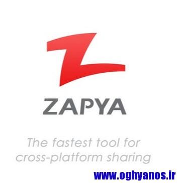 1418589110641 - دانلود نرم افزار zapya برای پی سی pc