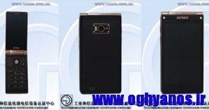 اولین موبایل جهان با دو نمایشگر ۴ اینچی با کیفیت فولاچدی