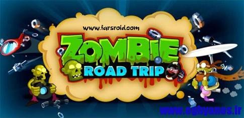دانلود بازی زامبی سفر به جاده اندروید Zombie Road Trip