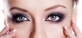 Capturegf 272x125 - آموزش ترفندی که چشمانتان را بزرگ تر نشان می دهد