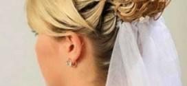 ar4 3102 272x125 - مدلهای جدید موی عروس