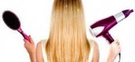 موهایتان را در خانه براشینگ کنید