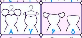 1448402983621 272x125 - مدل های یقه لباس عروس
