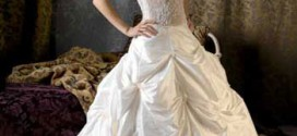 1450652122661 272x125 - مدلهای جدید لباس عروس