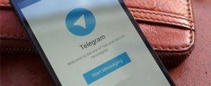 آموزش تغییر شماره تلگرام
