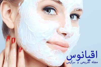بهترین ماسک پوست صورت