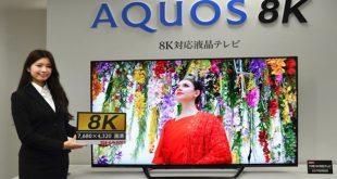 9606 05fa913 310x165 - تلویزیون Aquos شارپ با کیفیت 8k معرفی شد