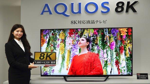 اخبارتکنولوژی ,خبرهای  تکنولوژی ,تلویزیون 8K شارپ