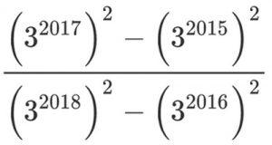 معمای ریاضی: محاسبه حاصل کسر