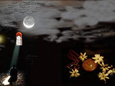 حدیث,نماز شب,فضیلت نماز شب
