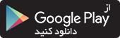 Label Downlaod Google Play - حل مسائل ریاضی با دوربین با اپلیکیشن Photomath +دانلود
