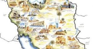 اسم کشور ایران چطور بوجود امد