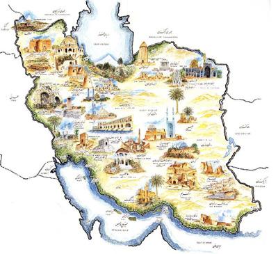 land iran1 - اسم کشور ایران چطور بوجود امد