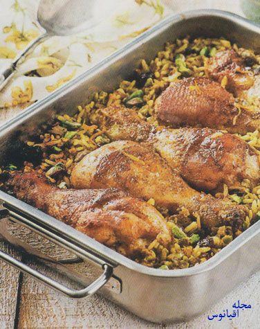 چند غذای خوشمزه با «پسته»