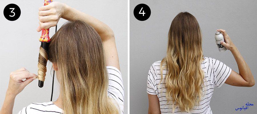 2 2 1 - چند مدل موی راحت و  زیبا