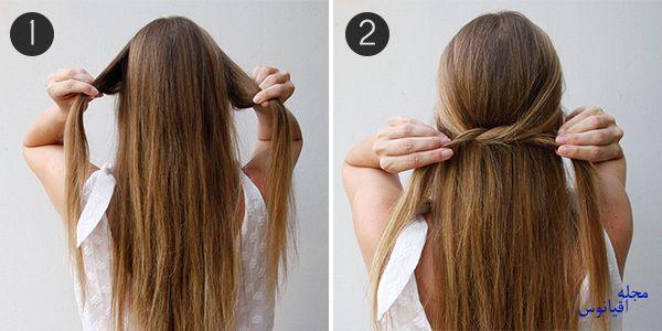 5 1 1 - چند مدل موی راحت و  زیبا