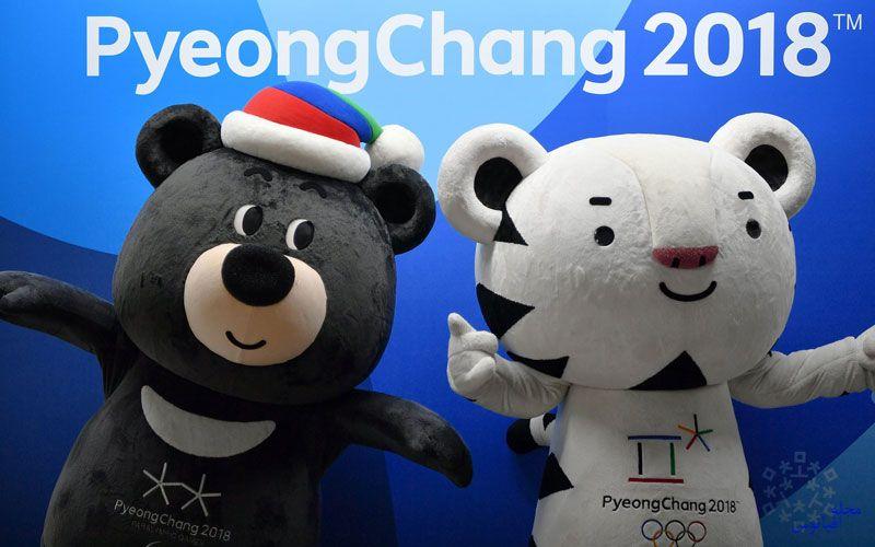 عروسک های المپیک زمستانی