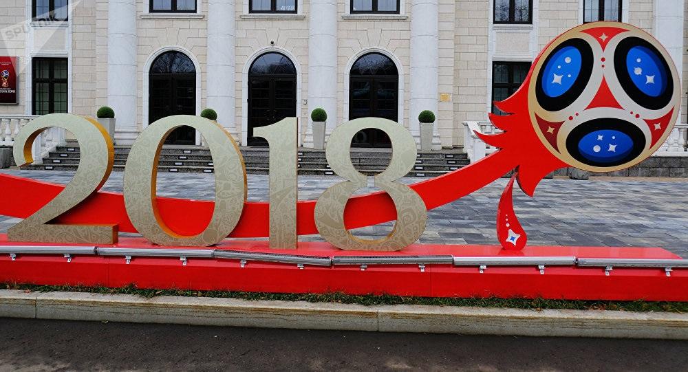 RUSSIA WORLDCUP2018 7 - برنامه کامل مسابقات جام جهانی فوتبال ۲۰۱۸ روسیه به وقت ایران