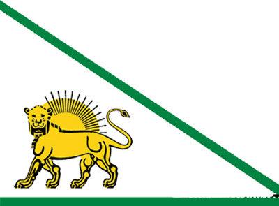 57327861 - تاریخچه پرچم ایران از آغاز تا به امروز