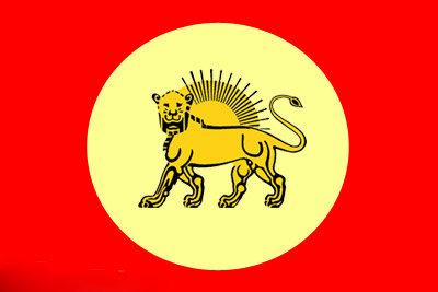 57327862 - تاریخچه پرچم ایران از آغاز تا به امروز