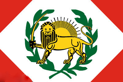 57327863 - تاریخچه پرچم ایران از آغاز تا به امروز