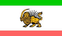 57327864 - تاریخچه پرچم ایران از آغاز تا به امروز