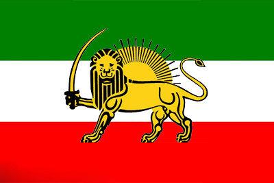 57327865 - تاریخچه پرچم ایران از آغاز تا به امروز