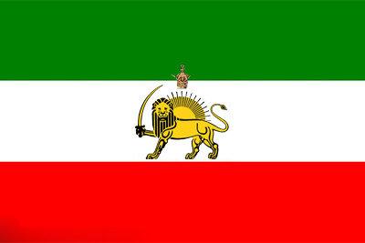 57327866 - تاریخچه پرچم ایران از آغاز تا به امروز