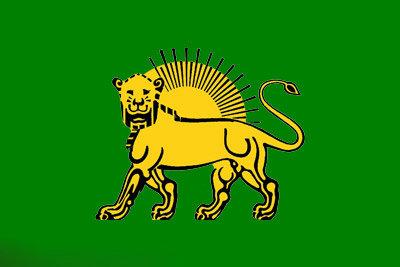 57327879 - تاریخچه پرچم ایران از آغاز تا به امروز