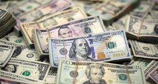 usd.jpeg 310x165 - تاریخچه دلار در ایران و روش محاسبه قیمت واقعی دلار